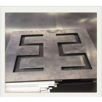 商场氟碳雕花镂空板造型铝单板幕墙