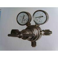HYR12不锈钢减压器 不锈钢法兰减压器