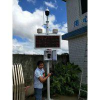深圳工地扬尘监测系统 环境在线监测 价格 奥斯恩