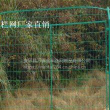 公园钢丝围墙网栏 景区隔离栅栏 带边框护栏网价格