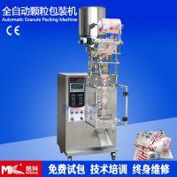 供应厂家直销,白糖,三合一咖啡包装机