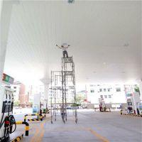 安徽淮北市加油站网棚300mmS扣防风铝板乳白色环保工程供应