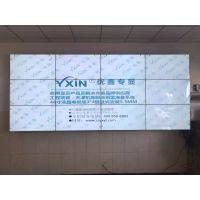 深圳优鑫46寸5.5mm拼缝拼接屏电视墙监视器