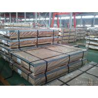 注塑模具专用模板 QC-10模具铝板