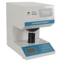 杭州纸邦ZB-B新款触摸屏白度仪