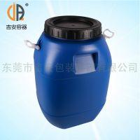 HDPE化工方罐 50L蓝色方罐 50kg包装蓝桶