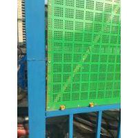 绿色喷涂镀锌钢圆孔爬架片建筑安全网批发就选瑞才品牌