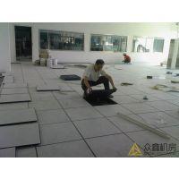 陕西榆林静电地板众鑫机房防静电地板特点安全可靠