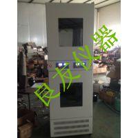 供应金坛良友HPS-400B双温双控生化培养箱 双温区生化培养箱 生化培养箱