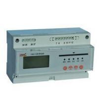 安科瑞 插卡式 多用户预付费电能表 DTSY1352