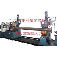 专注管法兰焊接 管道四点自动焊机 直管法兰插接对接自动焊机(金属)