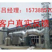 河南塑料颗粒生产废气治理,郑州聚丙烯废气处理,三苯废气处理