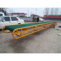 生产销售皮带机 按需求加工输送机 制造装车输送机 浩发
