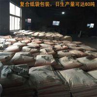 重庆《筑牛牌》挤塑板、聚苯板聚合物粘结砂浆//重庆筑牛特材有限公司销售部电话