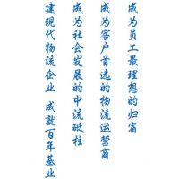 无锡到惠州货运专线奥雷物流最快捷