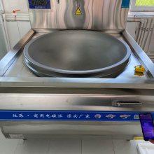 15千瓦的炒菜锅多少钱/ 三十千瓦的炒菜锅/25KW的电磁炒菜锅