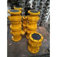 RQ41F-25燃气法兰球阀 用于可燃性气体易爆高危介质专用管道阀门 燃气专用球阀厂家