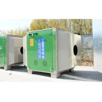 山东厂家直销专业处理废气UV光氧催化废气处理设备