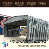 闵行区大型伸缩推拉雨棚制作_布 鑫建华户外活动帐篷厂家