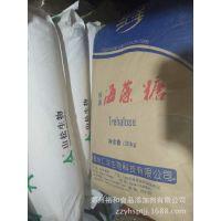 海藻糖生产厂家 河南郑州海藻糖厂家价格 哪里有卖的