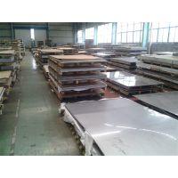 重庆201不锈钢板现货供应2毫米厚不锈钢板一张多少钱