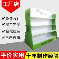 产品展示柜 单双面中岛柜 超市组装产品促销用品 加工订制促销用品