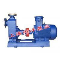 供应100CYZ-A-40A自吸泵,自吸油泵型号,自吸式排污泵选型