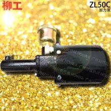 卖柳工ZL50C装载机刹车加力泵器配件电话18027299616 柳工50C加力器