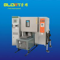三综合式环境振动试验台 垂直振动台 高频振动试验机