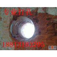 北京大兴区楼板打孔墙体打孔68640936