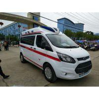 厂家直销国V 新全顺短轴运输型救护车4974*2032*2061