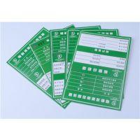 供应深圳产品保修卡加工订制(提供模版设计包送货)