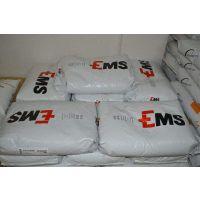 现货供应PA12 BM17BG 瑞士EMS 抗紫外线 耐候