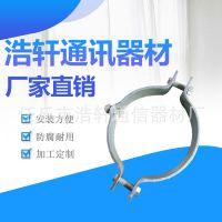 长期批发 优质单吊 双吊线抱箍 镀锌材质现货供应 量大有优