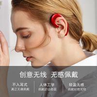 新款 K8蓝牙耳机挂耳式无线 骨传导 无耳塞通用型商务 跨境专供