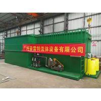 普蕾特PLT-MBR-15一体化拉链厂电镀废水处理装置工业废水处理设备厂家