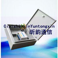 供应壁挂式1分16插片式光分路器箱