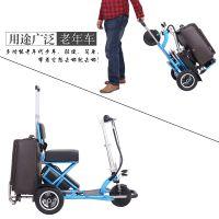 施乐辉新款出口折叠迷你老年电动三轮车残疾人助力车成人车