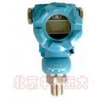 中西供压力/液位变送器 型号:SZ94库号:M405510