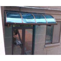 定制别墅铝合金车篷台雨棚遮阳棚户外阳棚耐力板阳玻明PC阳棚钢光板钢结构停车棚