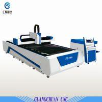 切割机 数控切割机 激光切割机 GC系列