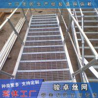 304钢格栅 齿形楼梯板计算 格栅板生产厂家
