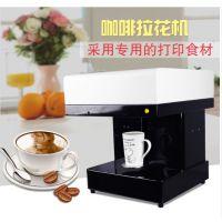商用E98电控半自动咖啡机租赁3D咖啡打印机出租咖啡师现场拉花