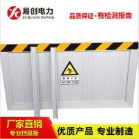 石家庄优质铝合金挡鼠板批发 电力挡鼠板价格