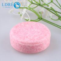 美果新品上市 红花皂角洗头皂 防干枯 预防脱发柔顺亮泽代加工