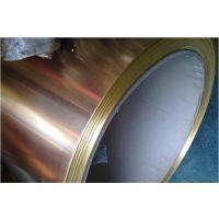 东莞零售C40800进口铜合金C40800美国铜料报价