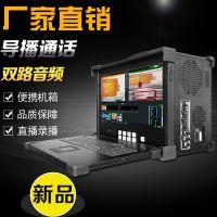 厂家直销天影视通TY-560便携机器 全高清录播主机系统?会议推流一体机 网络编辑制作服务器