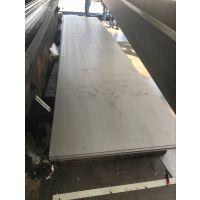 304热轧不锈钢板加工定制不锈钢地沟