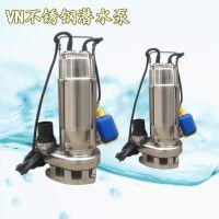 304/316不锈钢 0.75KW自动浮球液位开关220V立式2寸VN750F潜水泵