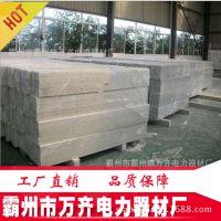 供应出口供应玻璃钢绝缘防腐横木
